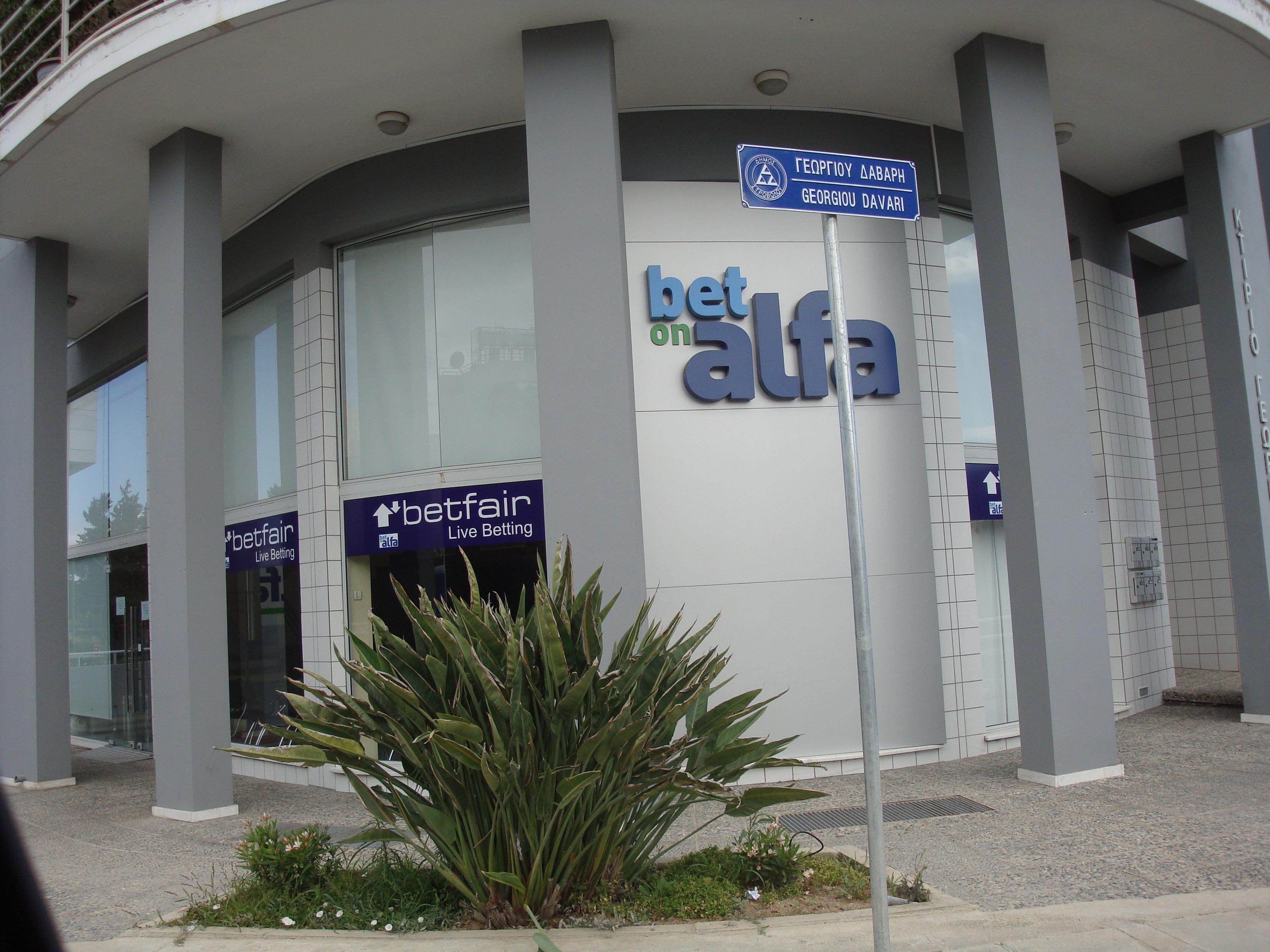 Bet on alfa cyprus shakhtar donetsk vs malmo betting expert nfl