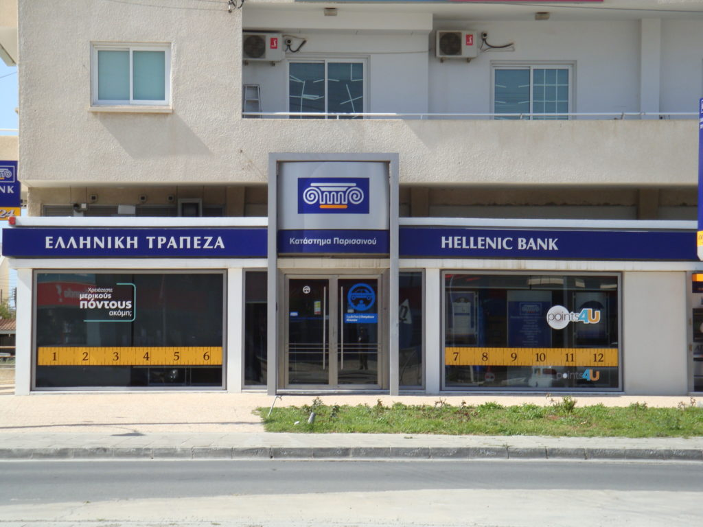 Hellenic bank branches nicosia betting best sports betting sites reddit 2021