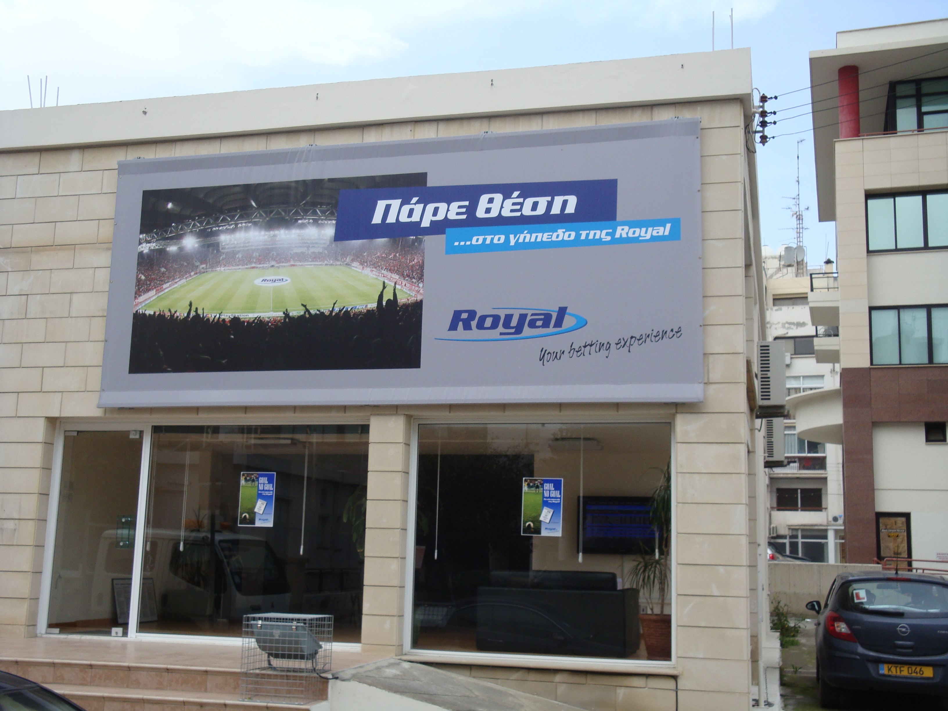 Royal cyprus betting how does e w betting worksource